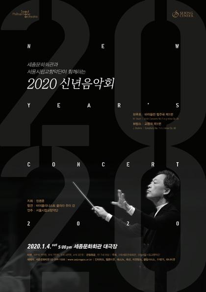 2020년 PRESENT!